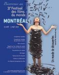 Filmfest Montreal