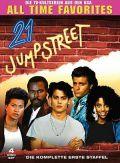 21 Jump Street - Tatort Klassenzimmer