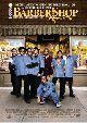 Filmplakat zu Barber Shop