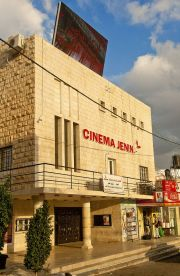 Das Cinema Jenin von Auen