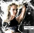 Sin City-Teaser-Poster mit Jessica Alba