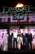 """Tokio-Premiere von """"Die Legende von Aang 3D"""""""
