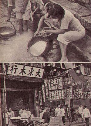 Richard Angsts Bilder aus Japan