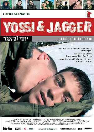 Yossi & Jagger (Kino) 2002