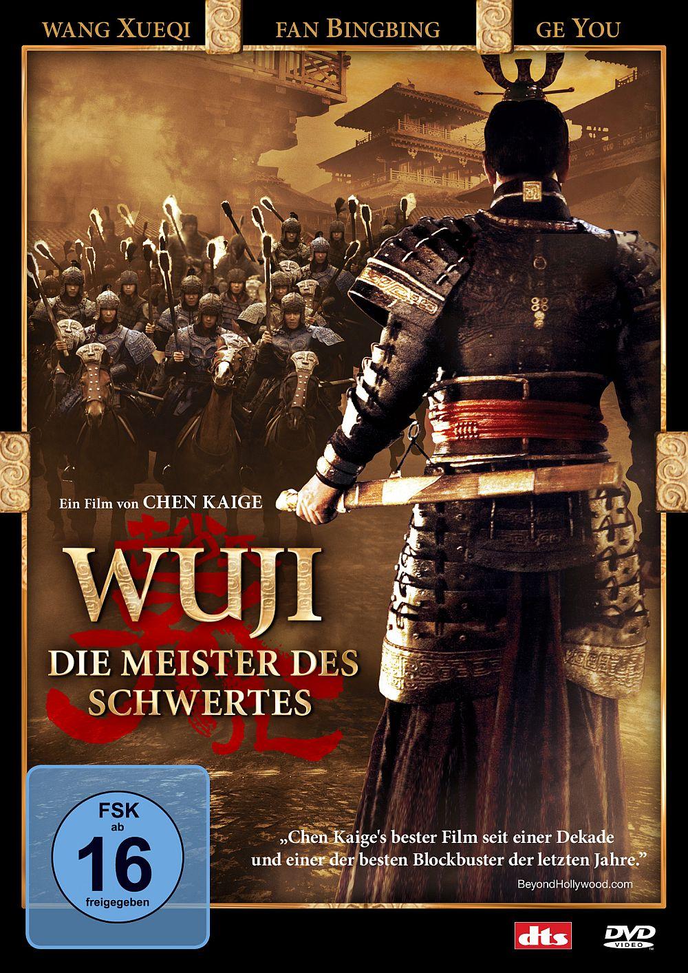 Filmplakat zu Wu Ji - Die Meister des Schwertes