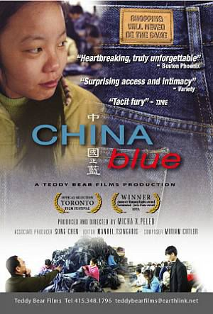 China Blue (Kino)