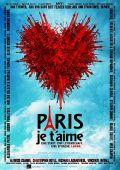 Paris, je t'aime - Eine Stadt. Eine Leidenschaft. Eine Sprache: Liebe