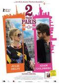 2 Tage Paris (Poster)
