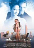 Manhattan Love Story (Kino) 2002