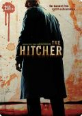 The Hitcher - Deluxe Edition