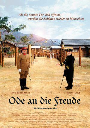 Ode an die Freude (Kino)