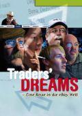 Traders' Dream