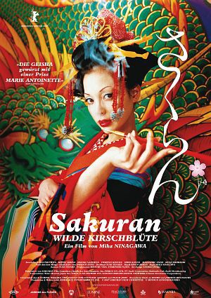 Sakuran - Wilde Kirschblüte