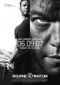 Das Bourne Ultimatum (Kino)