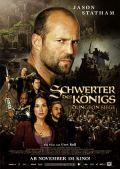 Schwerter des Königs - Dungeon Siege (Kino)