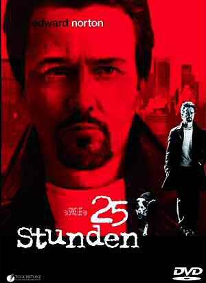 25 Stunden (DVD) 2002