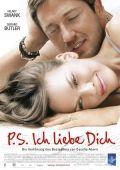 P.S. Ich liebe dich (Kino) 2007
