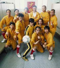 Shaolin Kickers (Szene) 2001