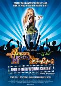Hannah Montana & Miley Cyrus: Best Of Both Worlds Concert In Disney Digital 3D