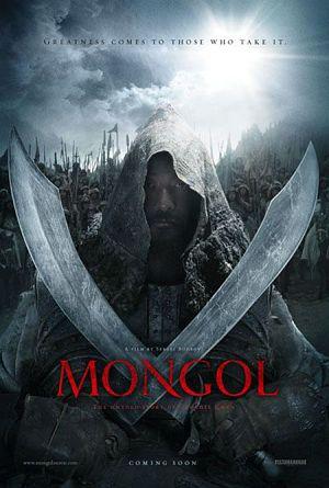 Der Mongole (Kino) 2007 CH