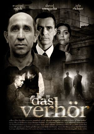 Das Verhör (Kino) 2006
