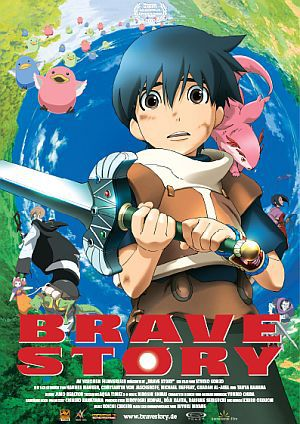 Brave Story (Kino)