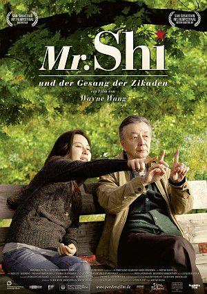 Mr. Shi und der Gesang der Zikaden (Kino)