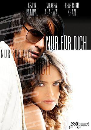 Nur für dich (DVD)