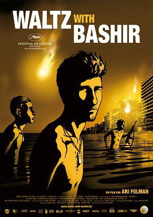 Waltz with Bashir (Kino) 2007