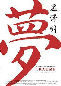Akira Kurosawas Träume (Konna Yume Wo Mita, 1990)