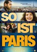 So ist Paris (Kino) 2008
