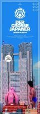 Filmplakat zu Der große Japaner - Dainipponjin
