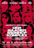 Der Baader Meinhof Komplex (Kino) 2008