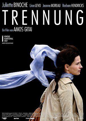 Trennung (Kino) 2007