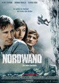 Nordwand (Kino) 2008