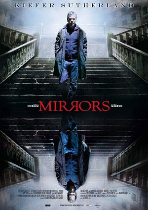 Mirrors (Kino) 2008