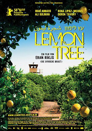 Lemon Tree (Kino) 2008