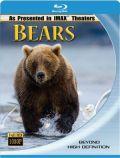 Bears IMAX