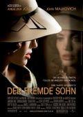 Der fremde Sohn (Kino) 2008