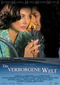 Die verborgene Welt (Kino) 2007
