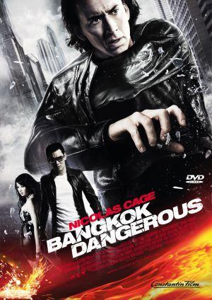 Bangkok Dangerous (DVD) 2008