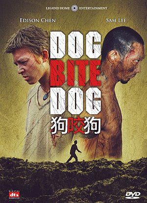 Dog Bite Dog (DVD) 2006