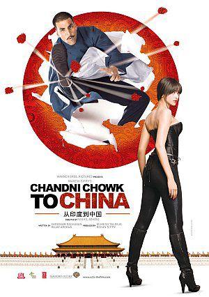 Chandni Chowk to China (Kino) 2008