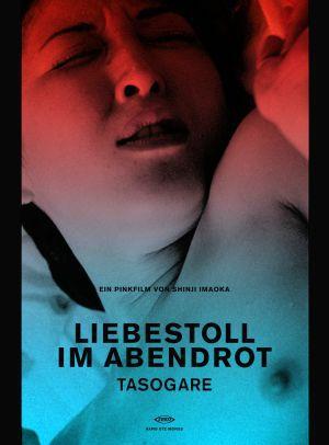 Liebestoll im Abendrot - Tasogare (Leih DVD) 2007