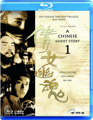A Chinese Ghost Story 1 (Blu ray) 1987