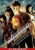 Dragonball Evolution (Kino) 2008