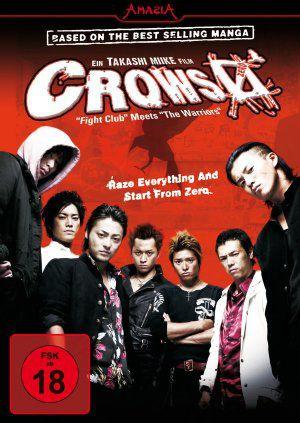 Crows Zero (DVD) 2008