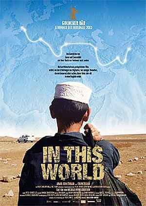 In This World (Kino)