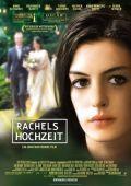 Rachels Hochzeit (Kino) 2008