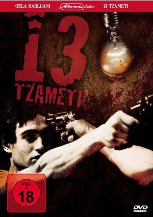 13 Tzameti (DVD) 2005
